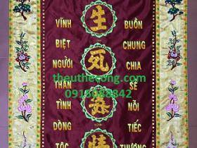 Phông Tang - Bức trướng